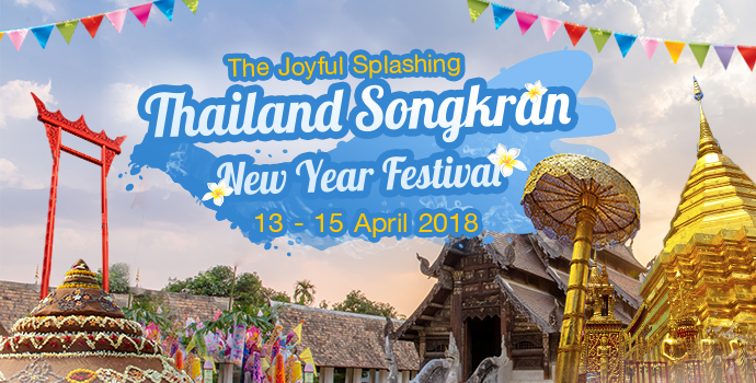 Celebrate Thai New Year in the Isaan Heartland