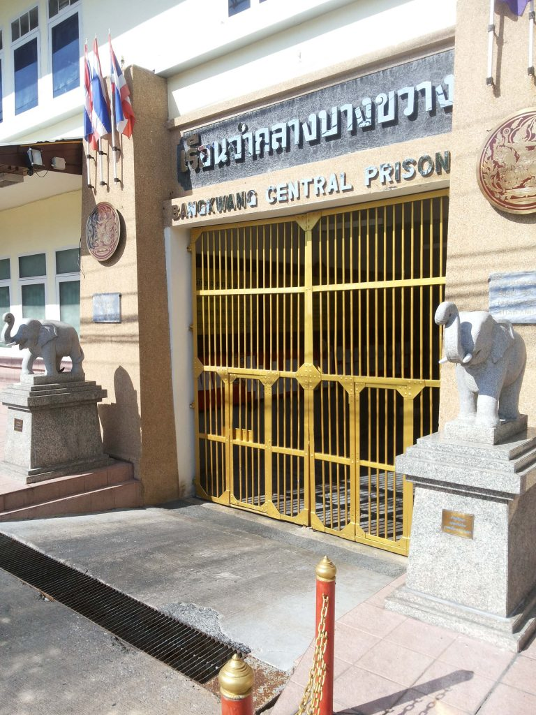 Front gates of Thailand's biggest maximum security prison