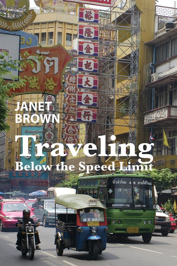 Cover shows Bangkok's Chinatown in this travel memoir